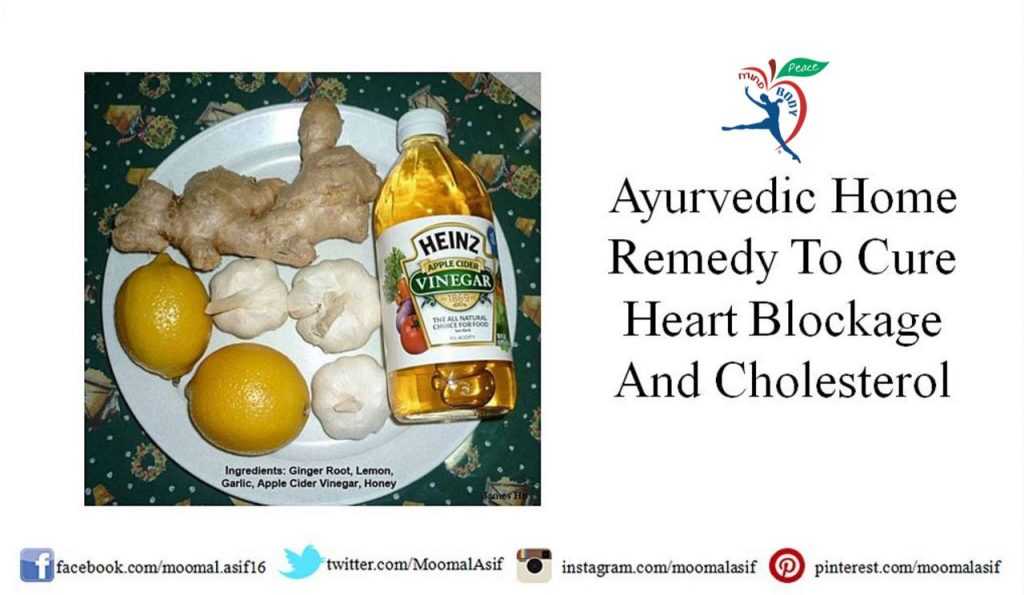 Ayurvedic Home Remedy to Cure heart blockage and Cholesterol